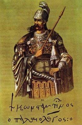 Konstantinos_Palaiologos
