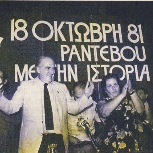 pasok4