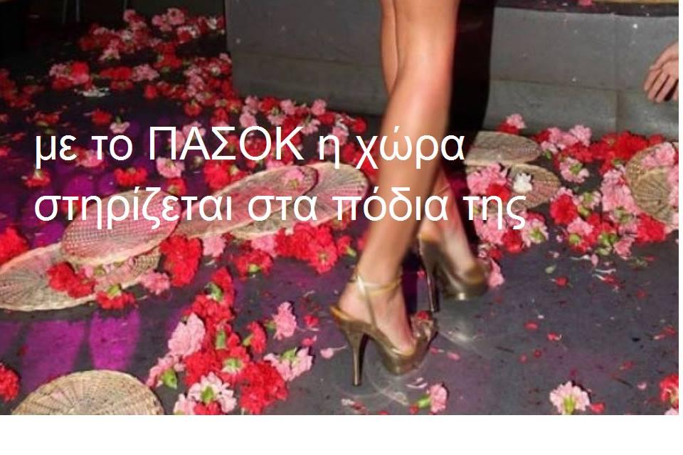 10689485_327509504118109_5275974241237770123_n