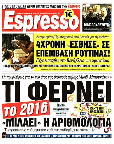 espresso_3012