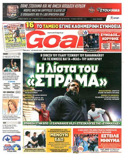 goal_1912