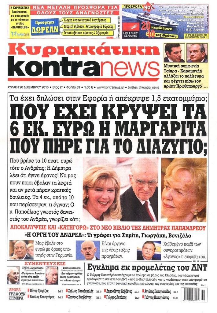 kontra_2012