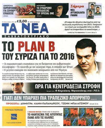 tanea_1912