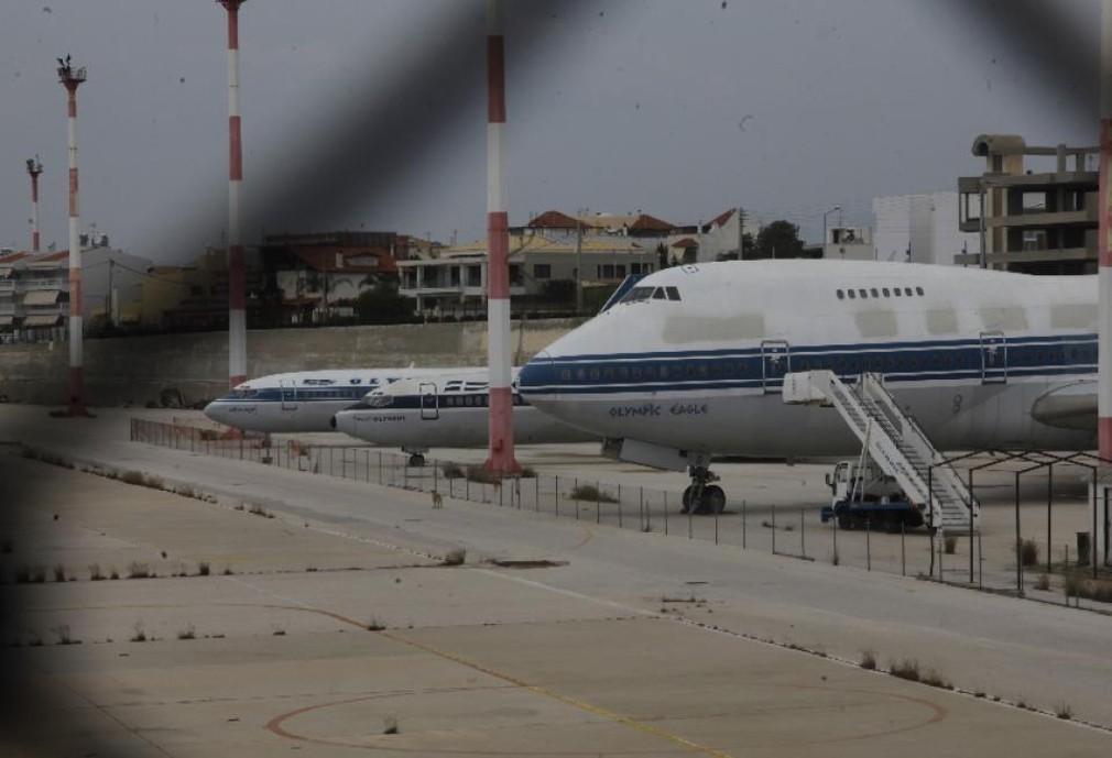Τα δύο ακίνητα Airbus στο Ελληνικό μάς κοστίζουν 800.000 ευρώ τον χρόνο!