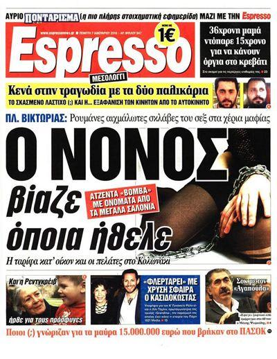 espresso_0701