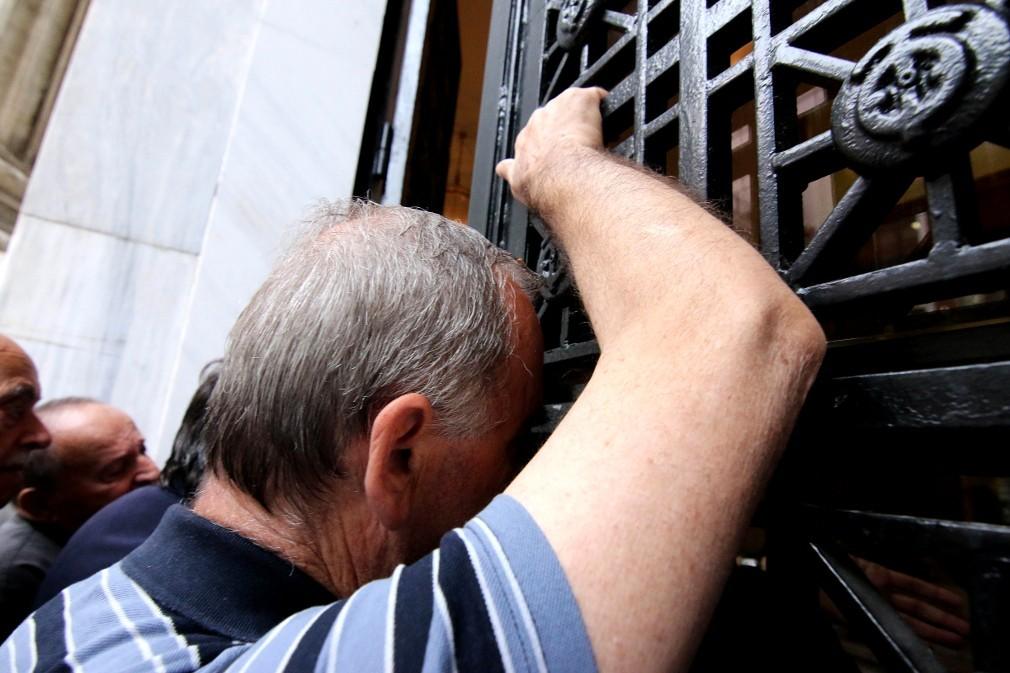 Έως 350 ευρω το «μαχαίρι» στις επικουρικές για 250.000 συνταξιούχους