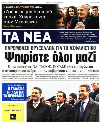 tanea_0701