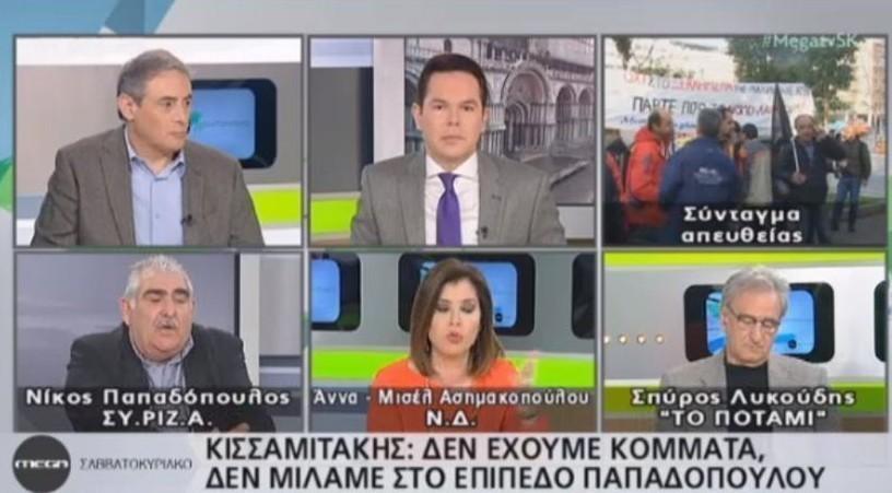 Προκλητικός βουλευτής του ΣΥΡΙΖΑ σε αγρότη στο Σύνταγμα: Σε ξέρουμε ποιος είσαι