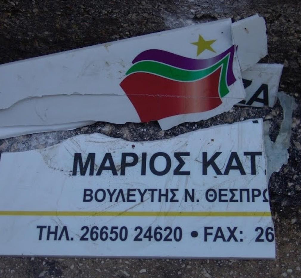 Επίθεση με αυγά και ντομάτες σε βουλευτή του ΣΥΡΙΖΑ στην Ηγουμενίτσα