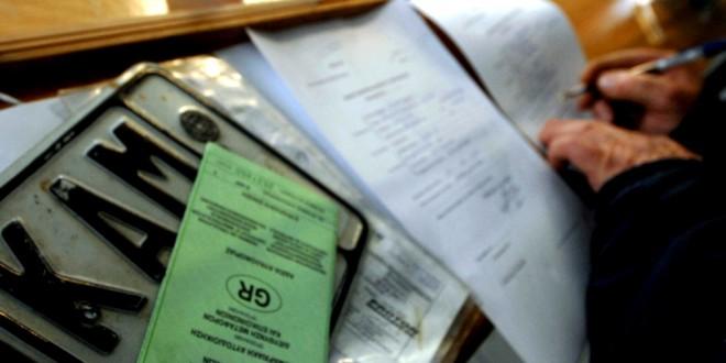 Έρχονται τα τέλη κυκλοφορίας με τον μήνα: Πόσο θα πληρώσουν οι ιδιοκτήτες