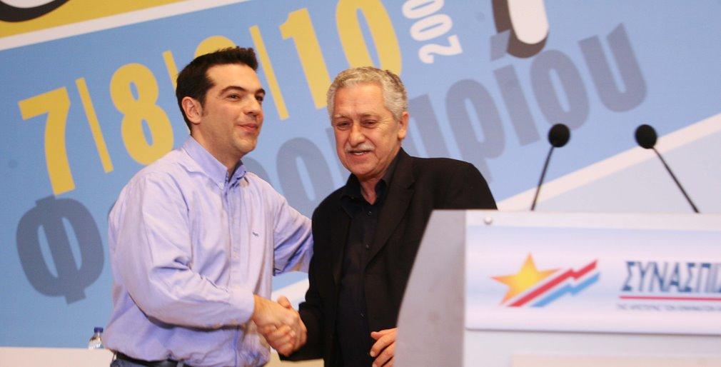 tsipras_flevaris3_2008