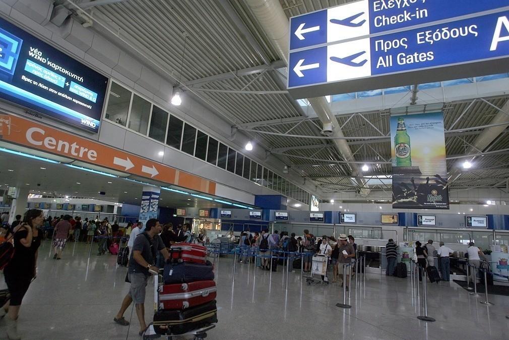 Τηλεφώνημα για βόμβα στο αεροδρόμιο Ελευθέριος Βενιζέλος