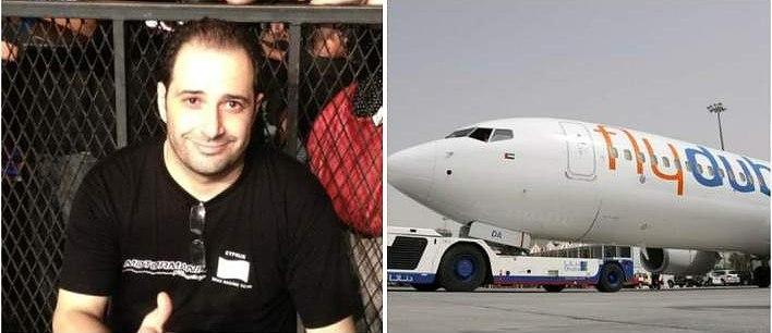 Οι κραυγές και τα τελευταία λόγια του Κύπριου πιλότου της FlyDubai