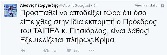 adonis.10.4.3
