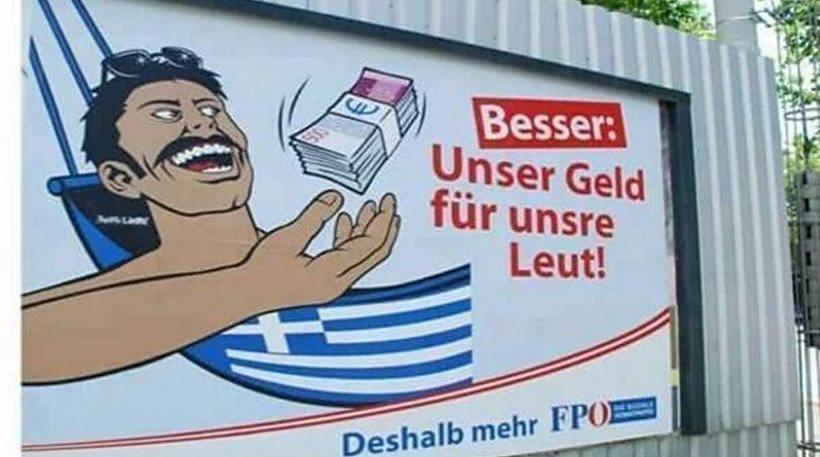 afti einai Αυτή είναι η ντροπιαστική αφίσα των Αυστριακών ακροδεξιών για την Ελλάδα