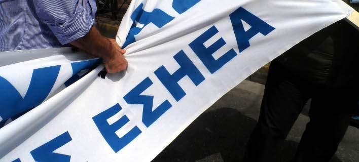 «Μπάχαλο» με τα SMS της ΕΣΗΕΑ - Μπλόκαρε την έκδοση 3 εφημερίδων