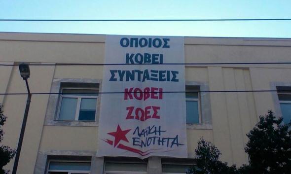 laiki_enotita_etea