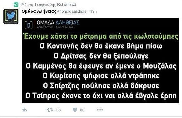 tweet_adonis_1304