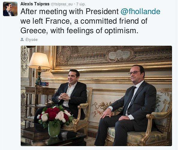 tweet_tsipras
