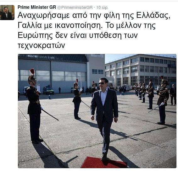 tweet_tsipras1