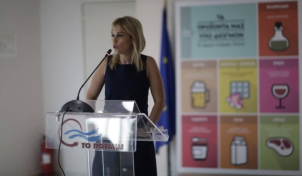 Η παρουσιάστρια της εκδήλωσης και γραμματέας της κίνησης ΜΠΡΟΣΤΑ Ντίνα Σπυροπούλου