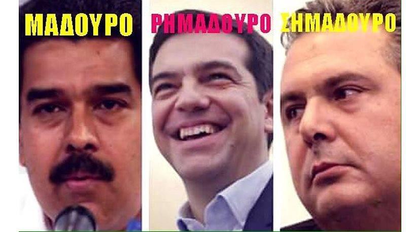 tsipras-madouro-kammenos
