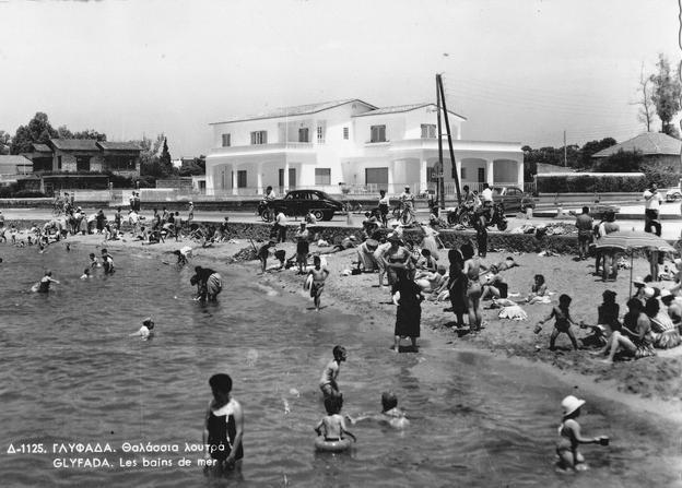 Γλυφάδα 1960