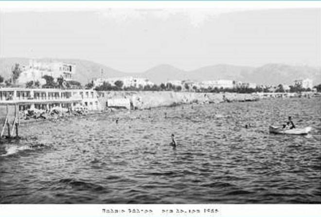 Παλαιό Φάληρο 1958