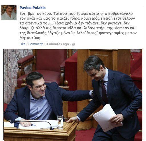 polakis_update
