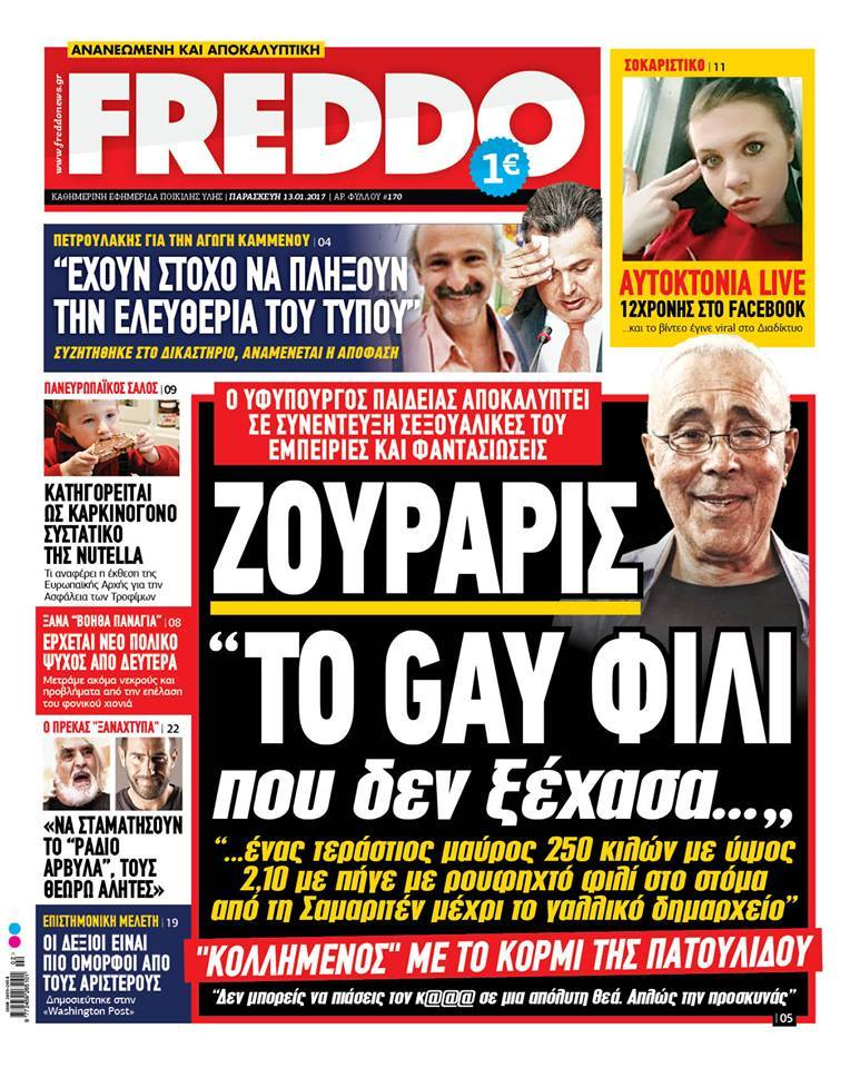 Gay παιδιά φιλιά πορνό
