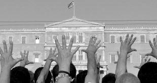 Αποτέλεσμα εικόνας για Η απαλλαγή Γεωργίου για την ΕΛΣΤΑΤ σηματοδοτεί το τέλος του «ψεκασμού» και των θεωριών συνωμοσίας