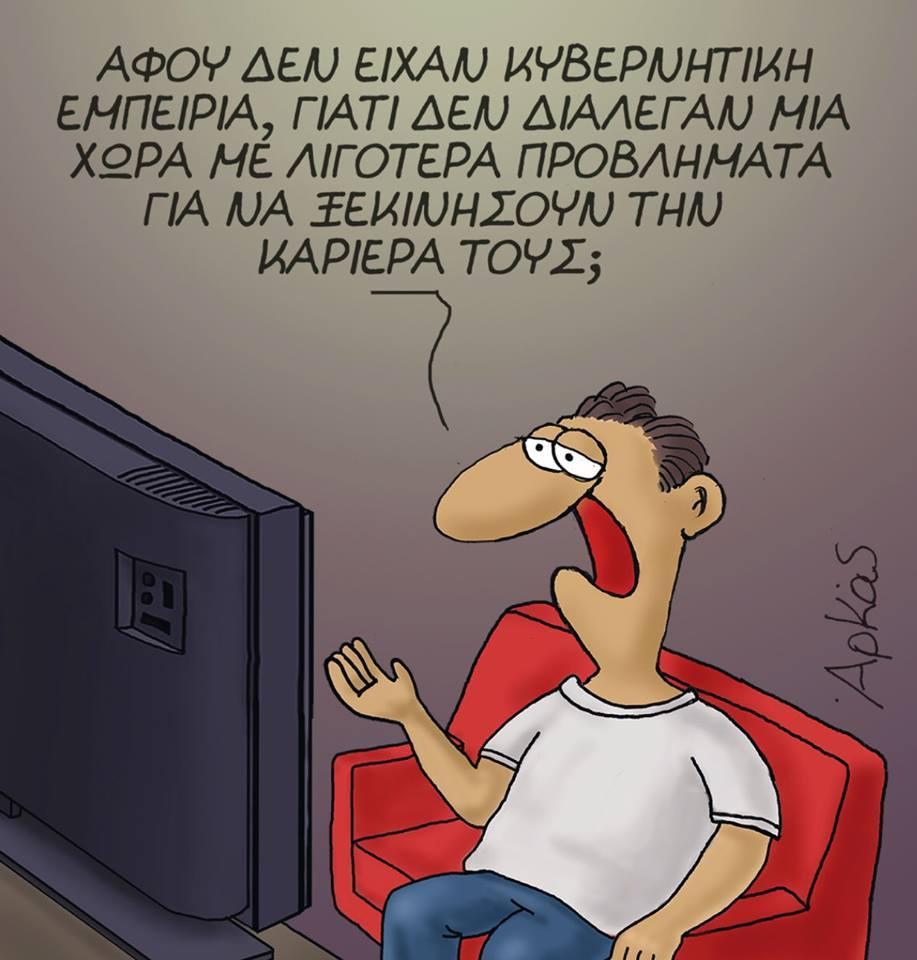 Πες μας τα όλα με μια φωτό... Arkas_tsipras_guardian