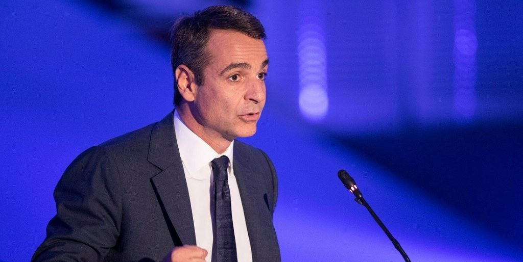 https://thecaller.gr/wp-content/uploads/2017/09/mitsotakis-9-1024x514.jpg