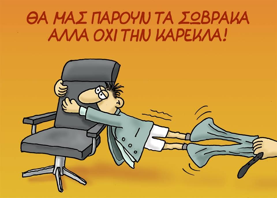 Αποτέλεσμα εικόνας για ΝΕΟ ΣΚΙΤΣΟ ΣΠΙΓΚΕΛ