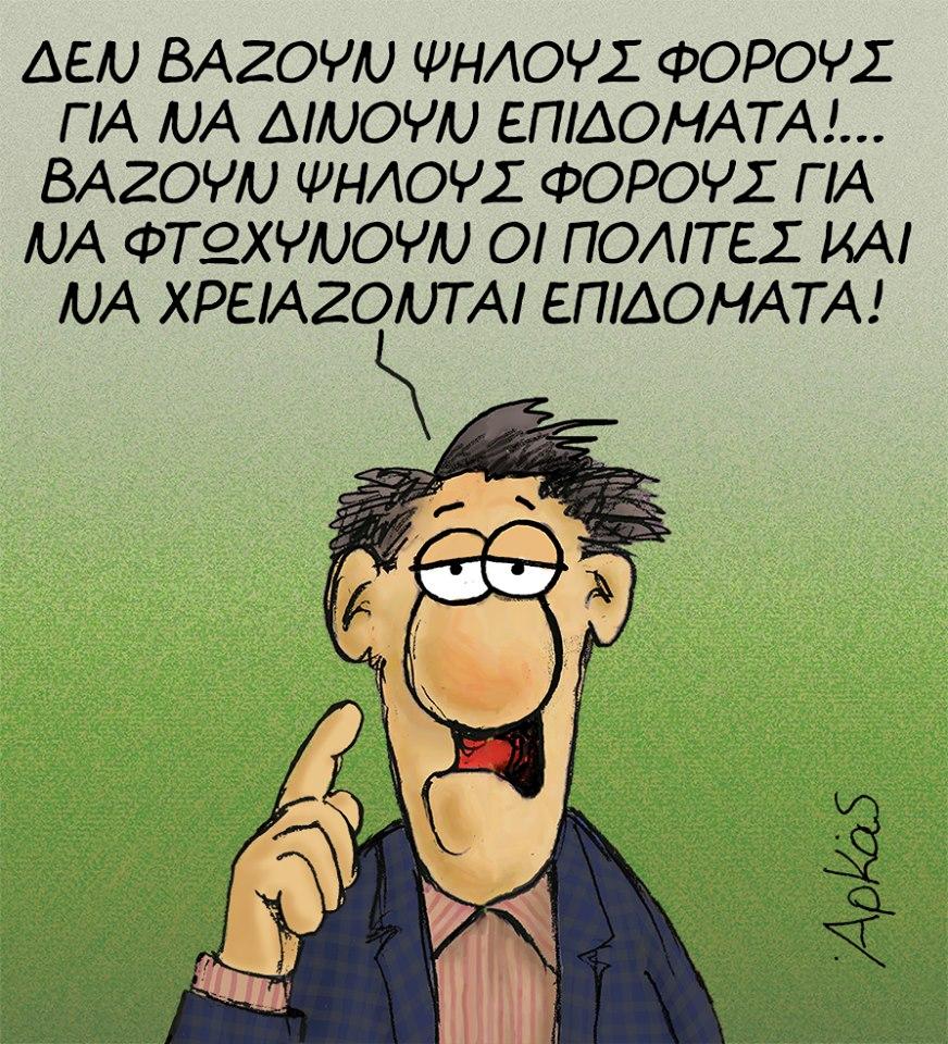 arkas_1812.jpg