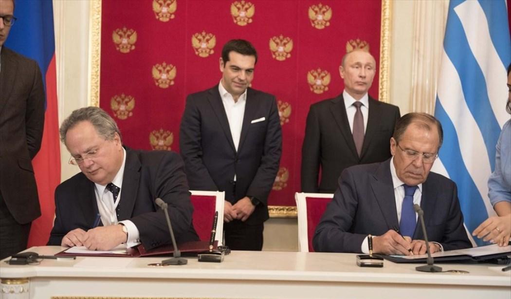 Αποτέλεσμα εικόνας για Πρωτοφανές «άδειασμα» της Μόσχας στην Αθήνα: Ο Κοτζιάς προσκάλεσε τον Λαβρόφ στην Ελλάδα