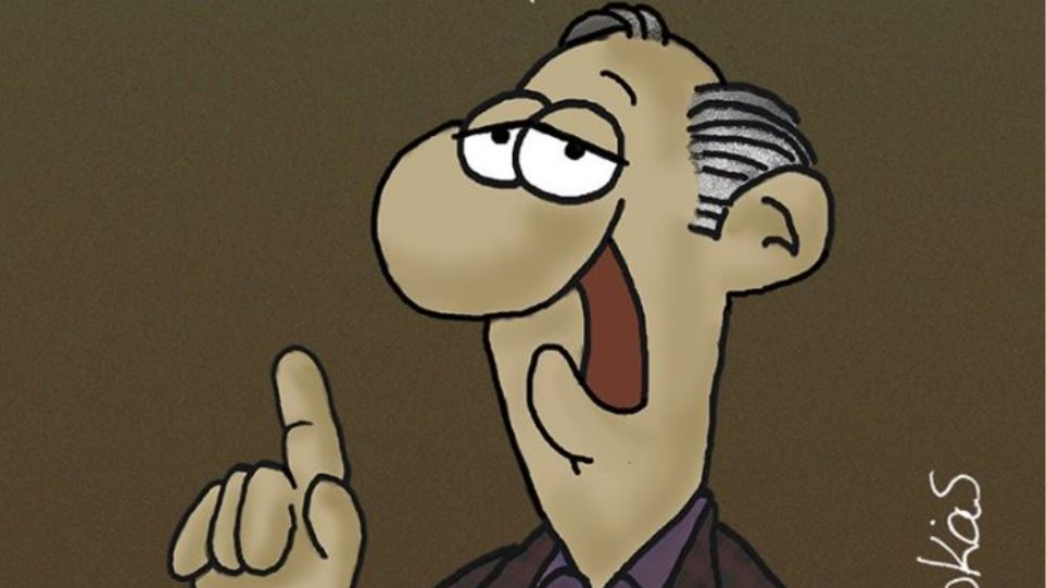 Αποτέλεσμα εικόνας για To απολαυστικό σκίτσο του Αρκά για την υπερφορολόγηση που έχει επιβάλει η κυβέρνηση