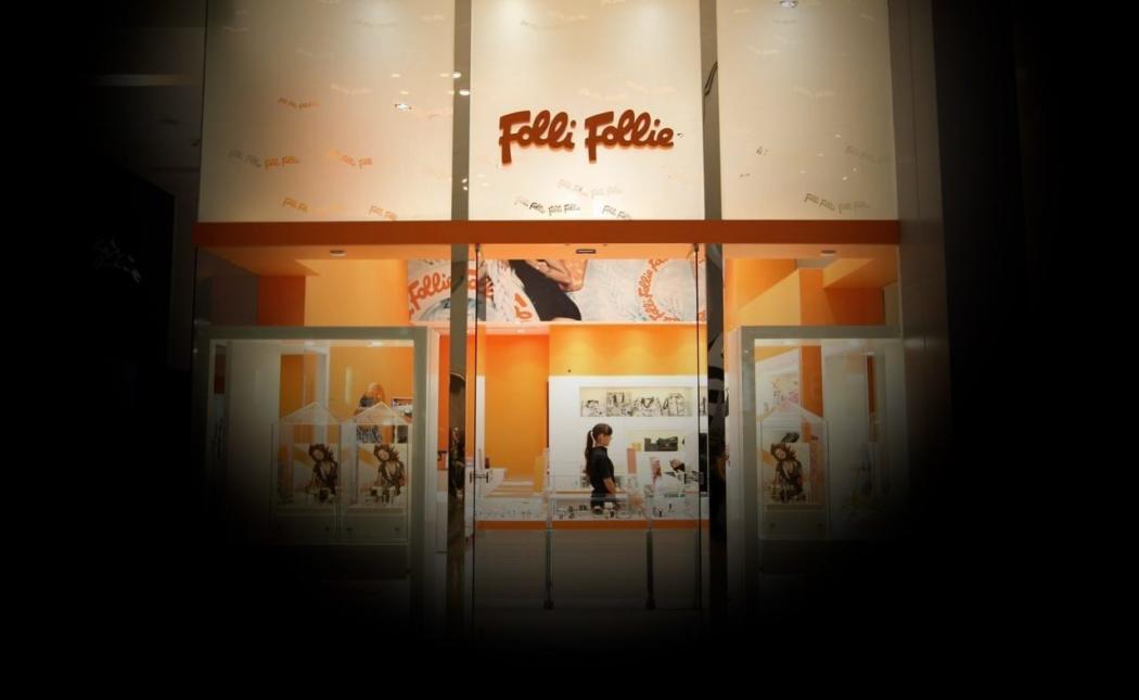 9c4ceb6f95 Folli Follie  Αίτηση πτώχευσης κατέθεσε η θυγατρική της στις ΗΠΑ