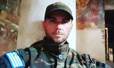 Αποκαλυπτικό έγγραφο της αλβανικής αστυνομίας για τον θάνατο Κατσίφα «Επιτέθηκε σε αστυνομικό εν ώρα εργασίας»