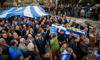 Δρακόντεια μέτρα ασφαλείας για το μνημόσυνο του Κατσίφα στους Βουλιαράτες- Κλείνουν τα σύνορα σε συγγενείς και φίλους του Κωνσταντίνου