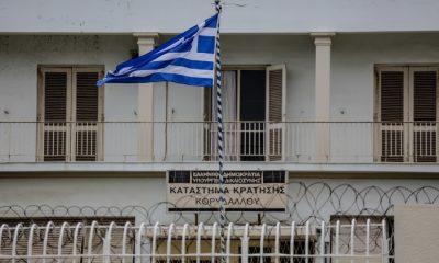 Μαχαίρωσαν μέχρι θανάτου στις φυλακές Κορυδαλλού τον Αλβανό Άλμπερτ Μπάκο που εμπλεκόταν στη δολοφονία Ζαφειρόπουλου!
