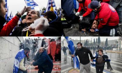 Αποτέλεσμα εικόνας για συλλαλητηριο για μακεδονια αθηνα χημικά