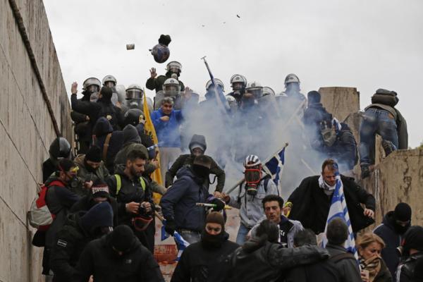 Αποτέλεσμα εικόνας για το συλλαλητηριο της κυριακης