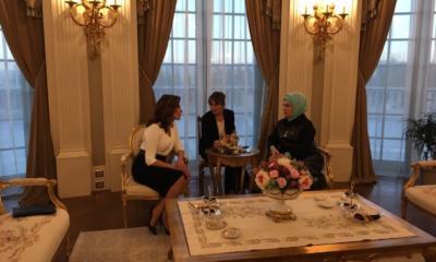 Το τσάι της με την Εμινέ Ερντογάν πήρε η Μπέτυ Μπαζιάνα στο Λευκό Παλάτι (ΕΙΚΟΝΕΣ)