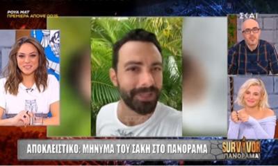 To Survivor δεν πάει καλά και ο Τανιμανίδης συνιστά υπομονή! «Άντρα θέλω τώρα τον θέλω, δεν είναι πάντα έτσι» (vid)