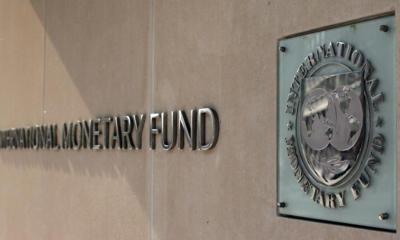 ΔΝΤ: «Παραμένουν ορισμένες ανοιχτές διαφορές ανάμεσα στην Ελλάδα και στο Ταμείο»