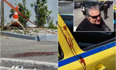 Ελληνικό: Οργή για τον ταξιτζή που πέταξε έξω από το ταξί την 50χρονη που δολοφόνησε ο αντιπτέραρχος