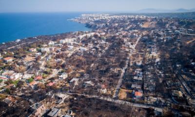Πολιτικές και ηθικές ευθύνες βλέπει στην κυβέρνηση η αντιπολίτευση, «απάντηση στην υστερία η άσκηση διώξεων» απαντούν από τον ΣΥΡΙΖΑ