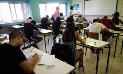 Υπ. Παιδείας:  Αυτό είναι το νέο σύστημα εισαγωγής στην Τριτοβάθμια Εκπαίδευση