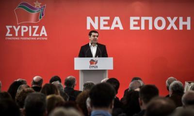 O ΣΥΡΙΖΑ ανακοίνωσε τους πρώτους 16 υποψήφιους για τις Ευρωεκλογές